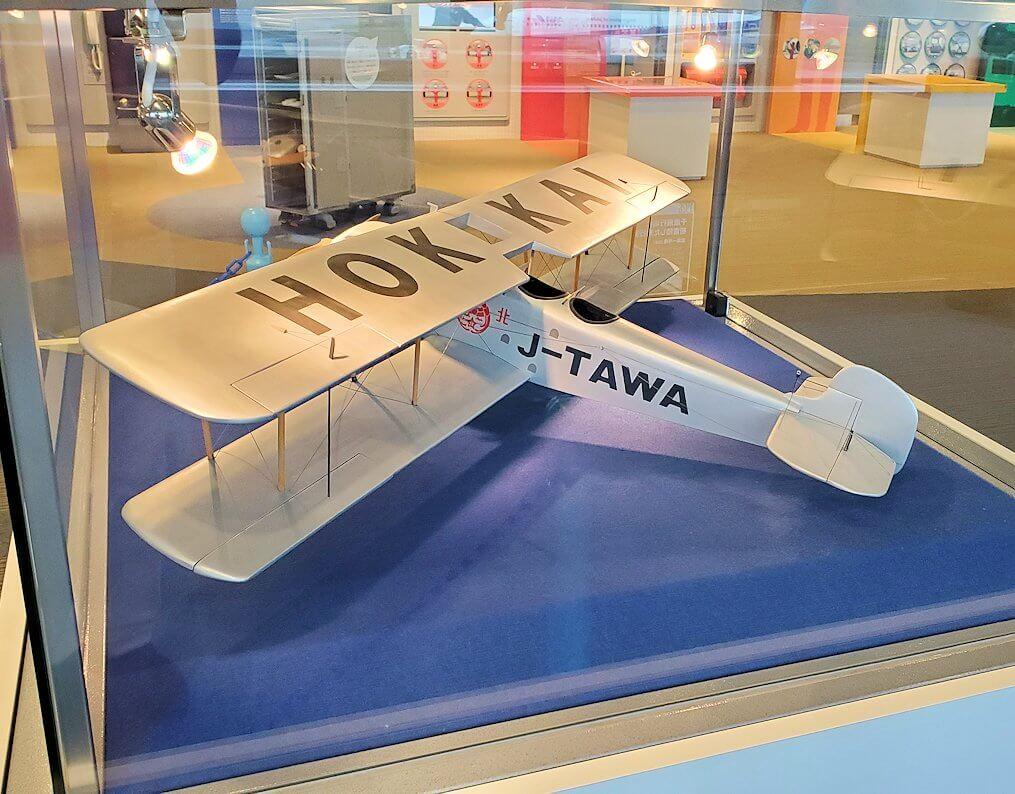新千歳空港「大空ミュージアム」に展示されている、昔の飛行機模型