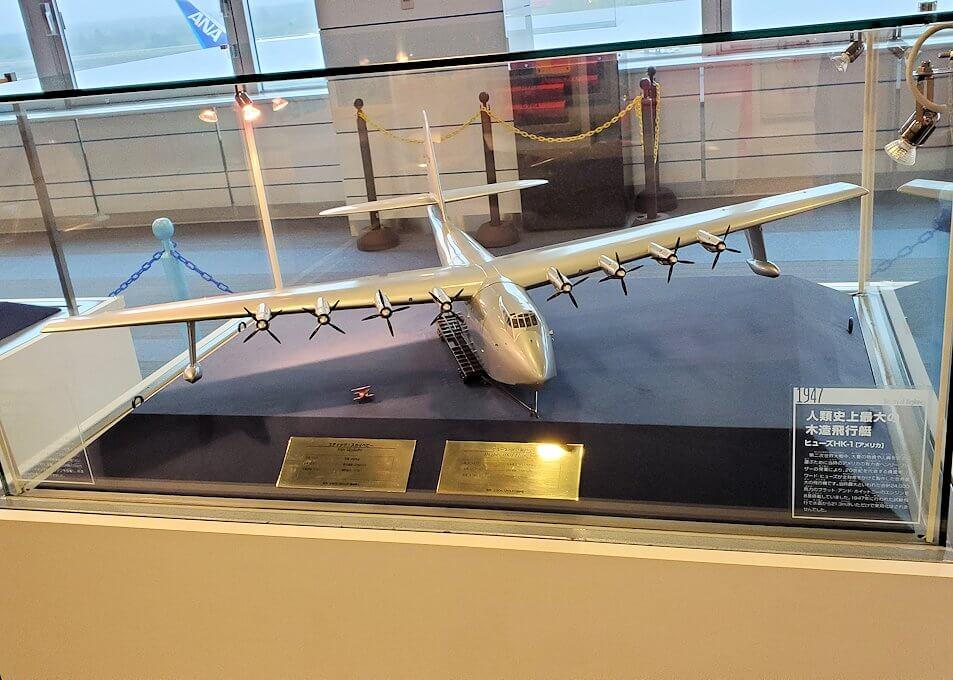 新千歳空港「大空ミュージアム」に展示されている、昔の飛行機模型1