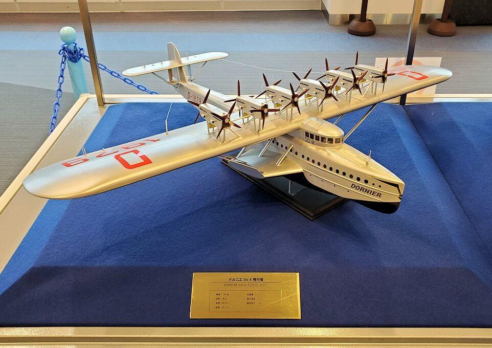新千歳空港「大空ミュージアム」に展示されている、昔の飛行機模型3