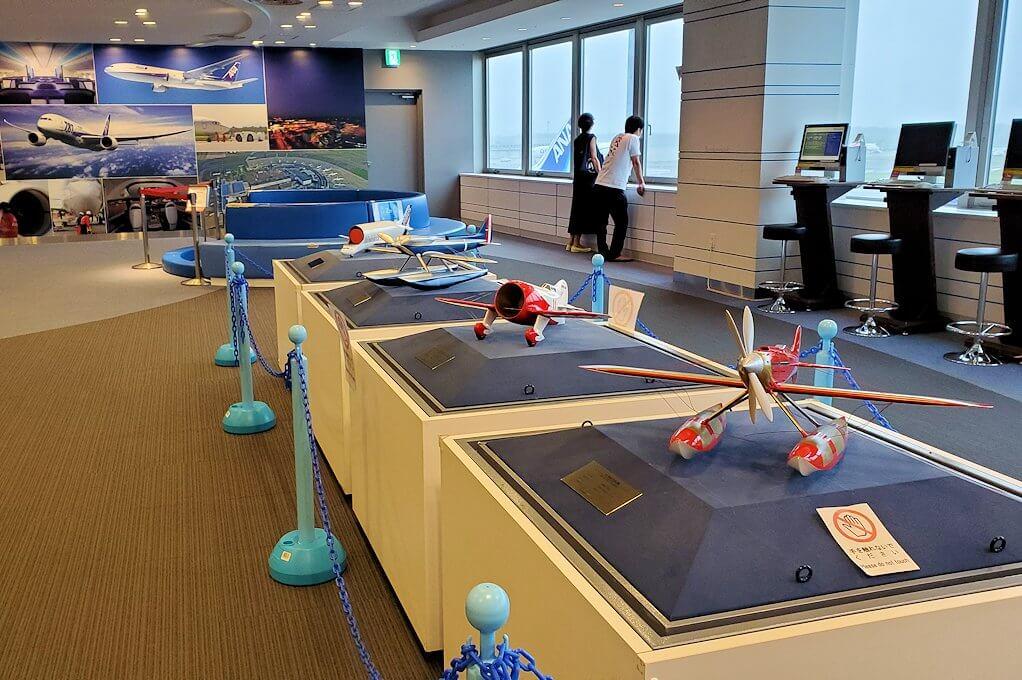 新千歳空港「大空ミュージアム」に展示されている、昔の飛行機模型4