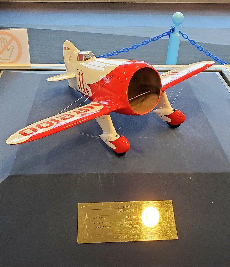 新千歳空港「大空ミュージアム」に展示されている、昔の飛行機模型5
