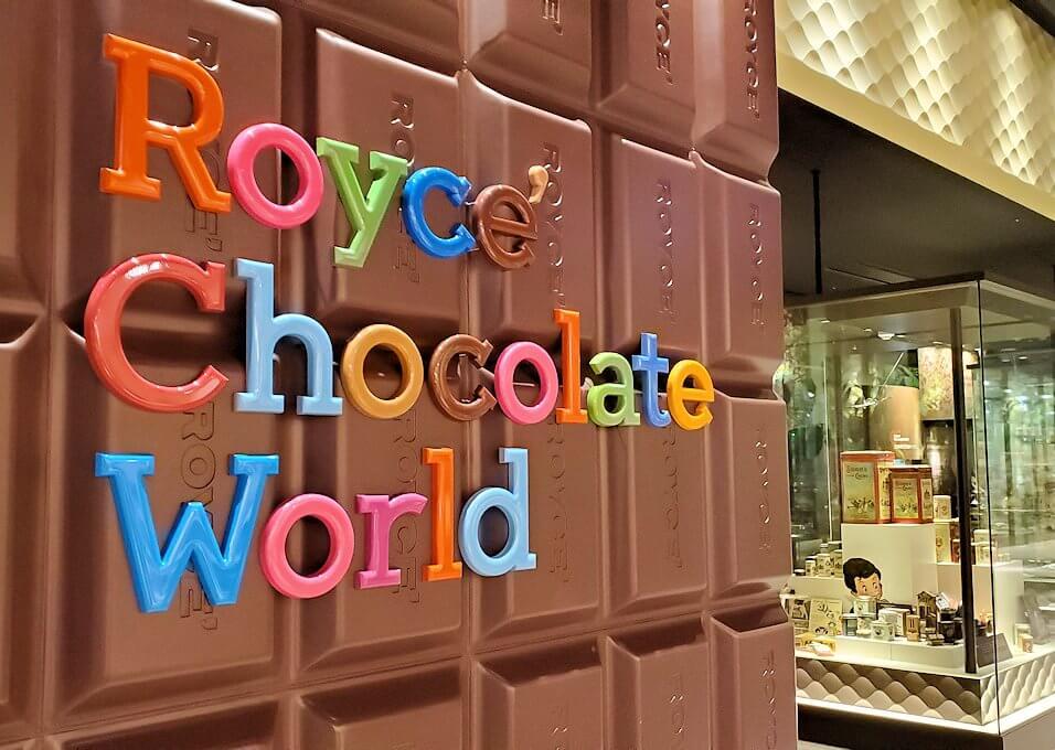 新千歳空港のロイスチョコレート:ブース