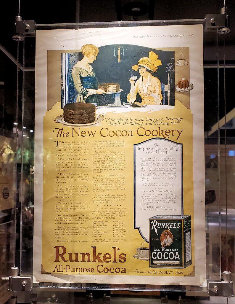 ロイスチョコレート:ブースに展示されている、チョコレート関係のポスター