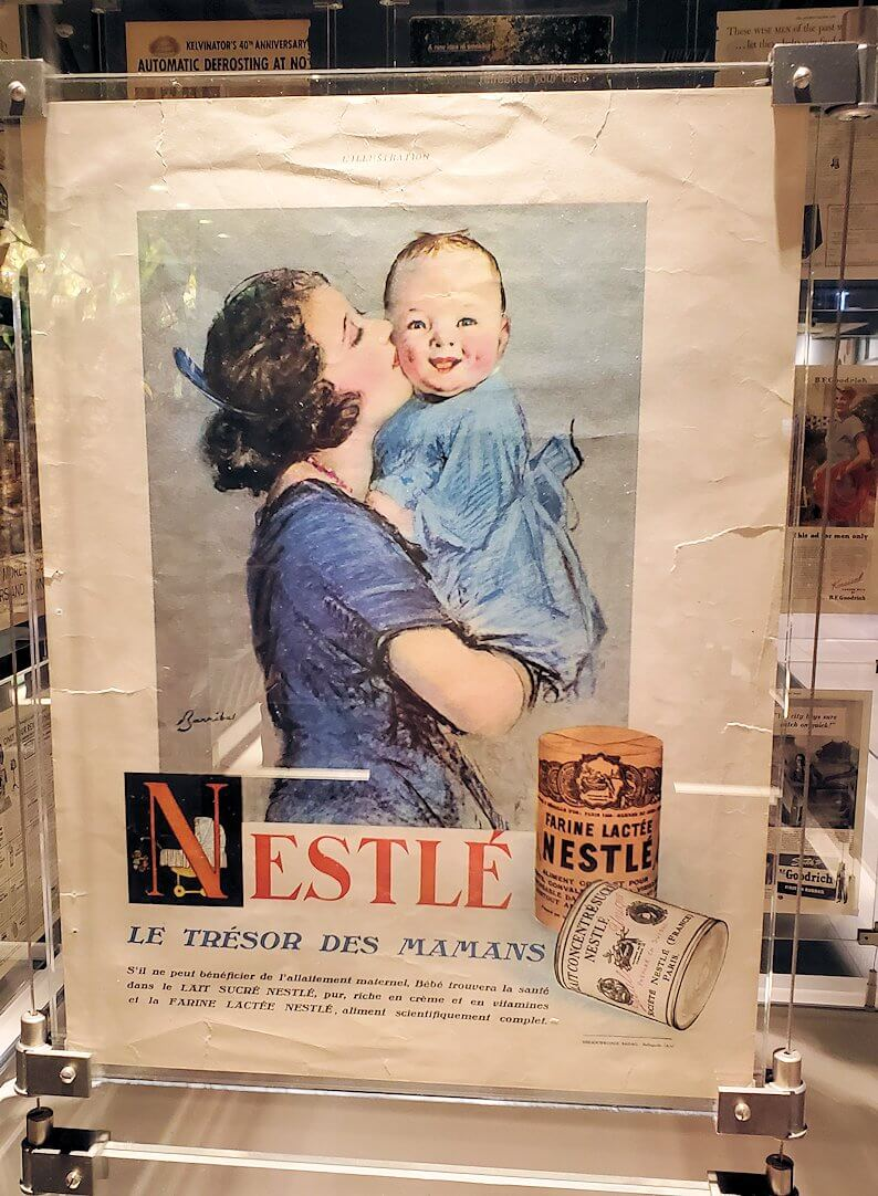 ロイスチョコレート:ブースに展示されている、チョコレート関係のポスター1