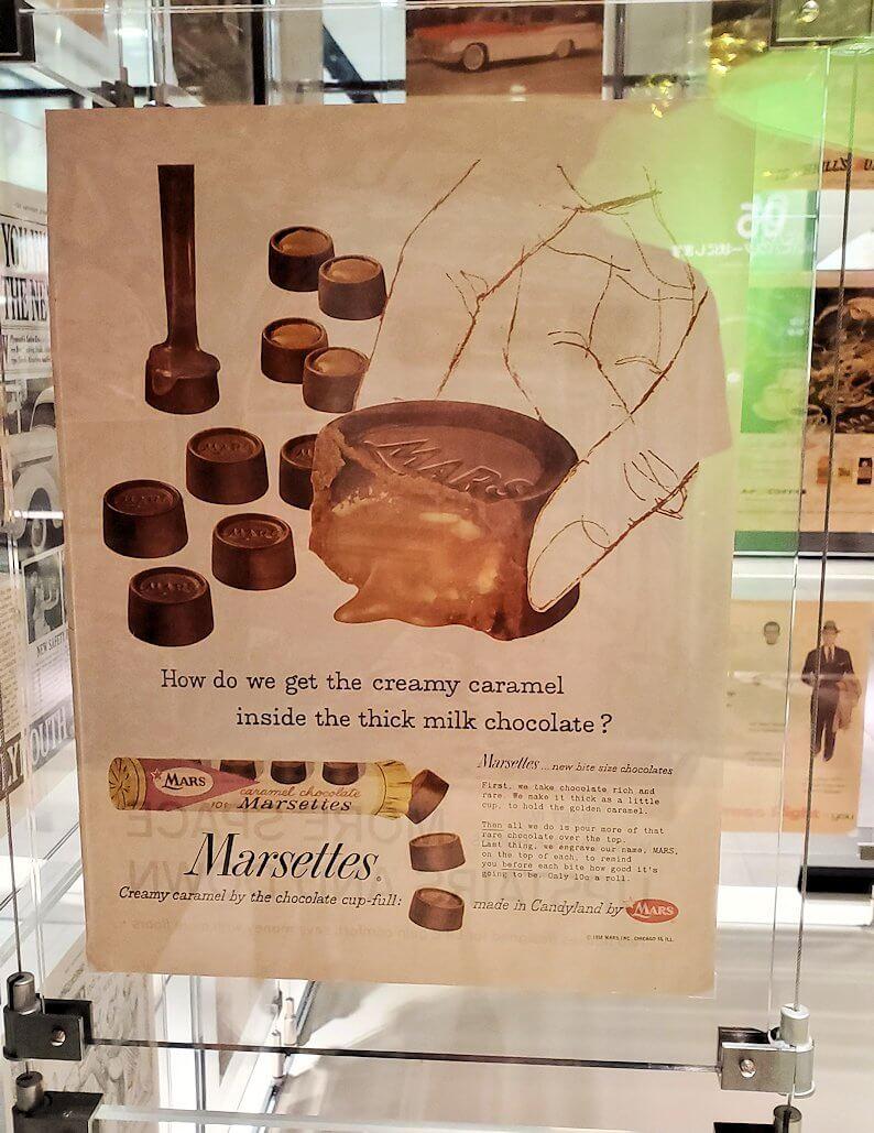 ロイスチョコレート:ブースに展示されている、チョコレート関係のポスター2