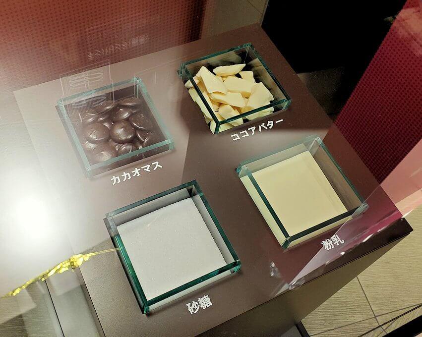 ロイスチョコレート:ブースに展示されている、チョコレートの出来上がるまでの説明6