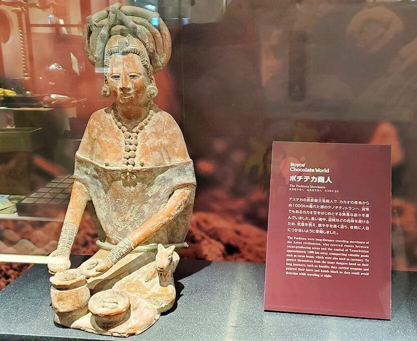 「ロイズチョコレート・ワールド」にあるアステカ帝国の置物