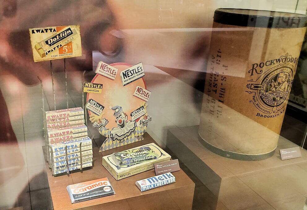 「ロイズチョコレート・ワールド」にある、チョコレート雑貨5