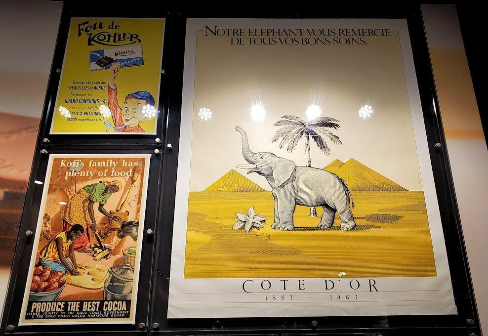 「ロイズチョコレート・ワールド」にある、チョコレートのポスター1