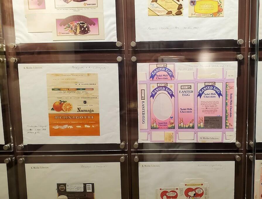 「ロイズチョコレート・ワールド」にある、チョコレートのポスター2