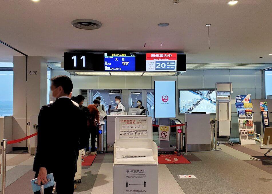 新千歳空港の国内線ターミナルで搭乗開始