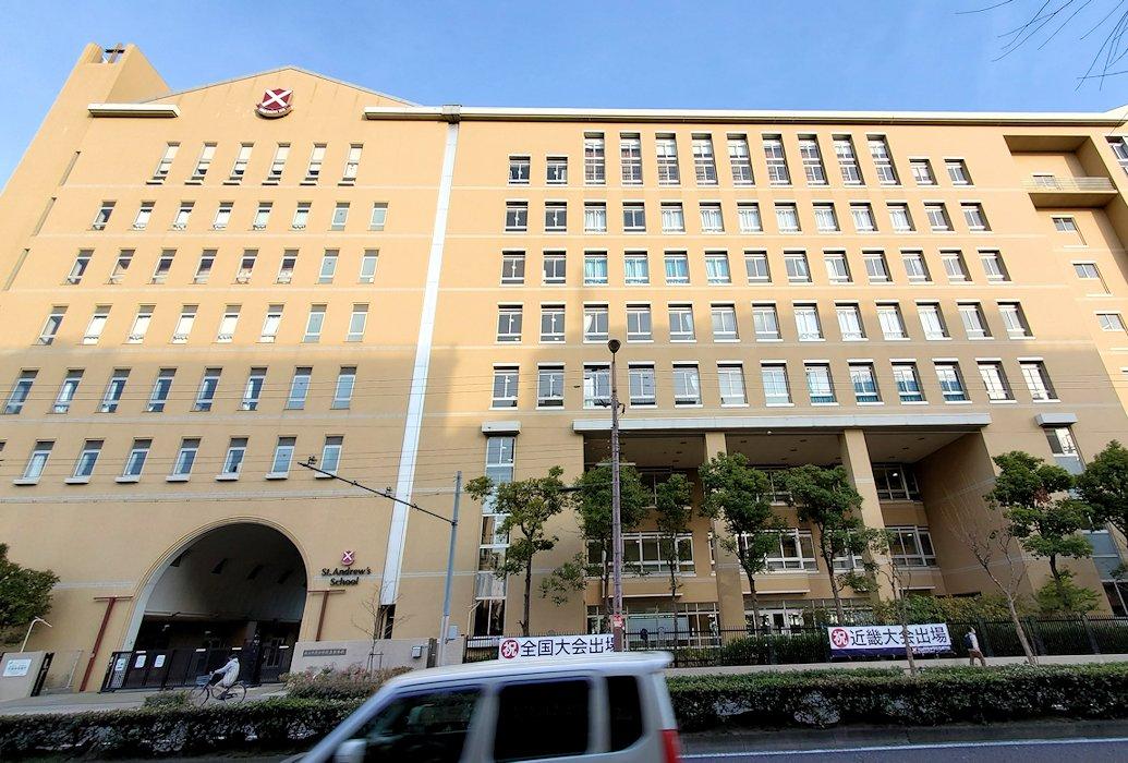 大阪市にある「桃山中学校」で一時教員をしていた竹鶴政孝1