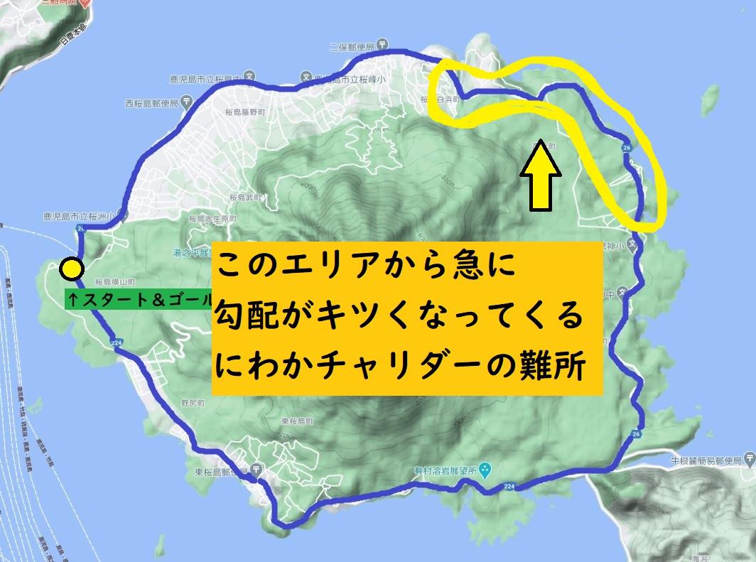 桜島サイクル地図:北側のしんどい坂道