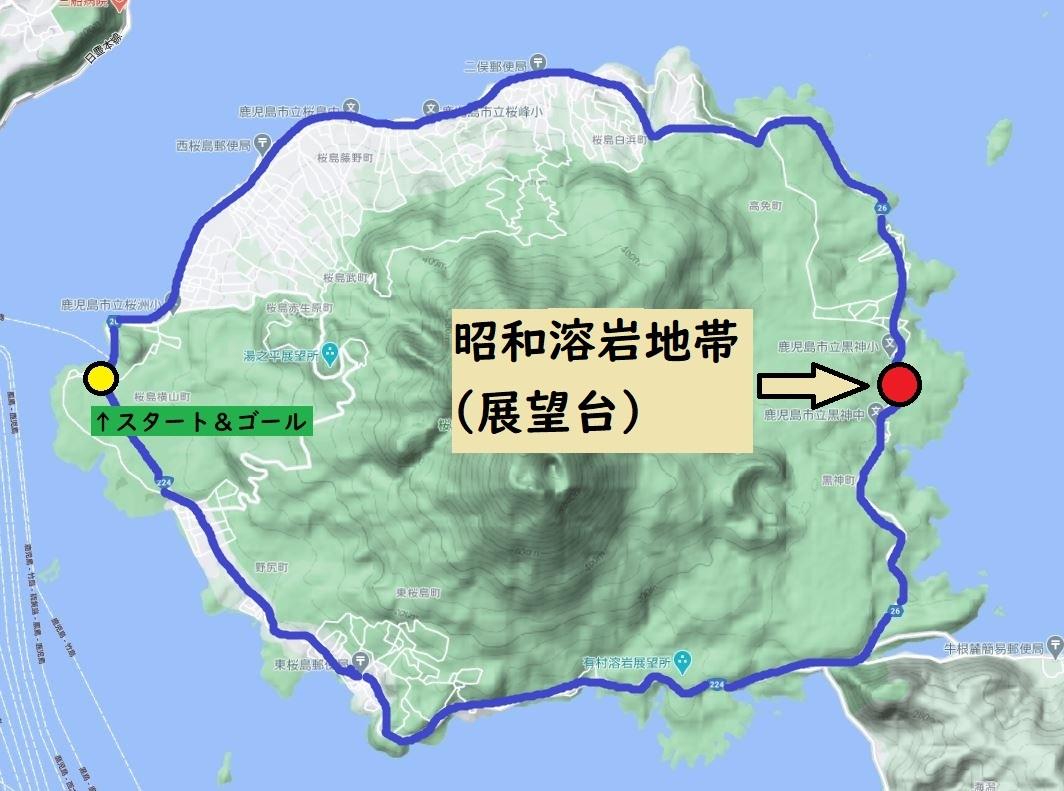 桜島地図 - 「昭和溶岩地帯」展望所