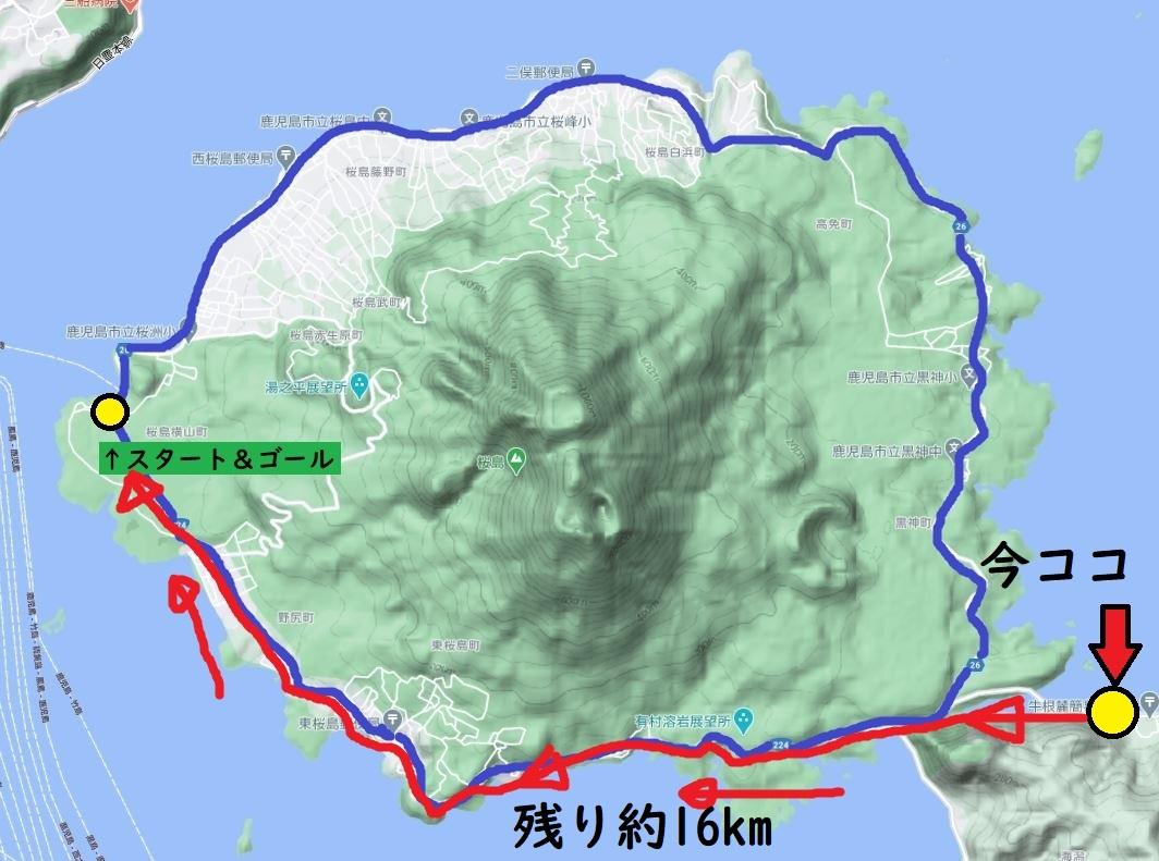 桜島サイクル地図 -残り道