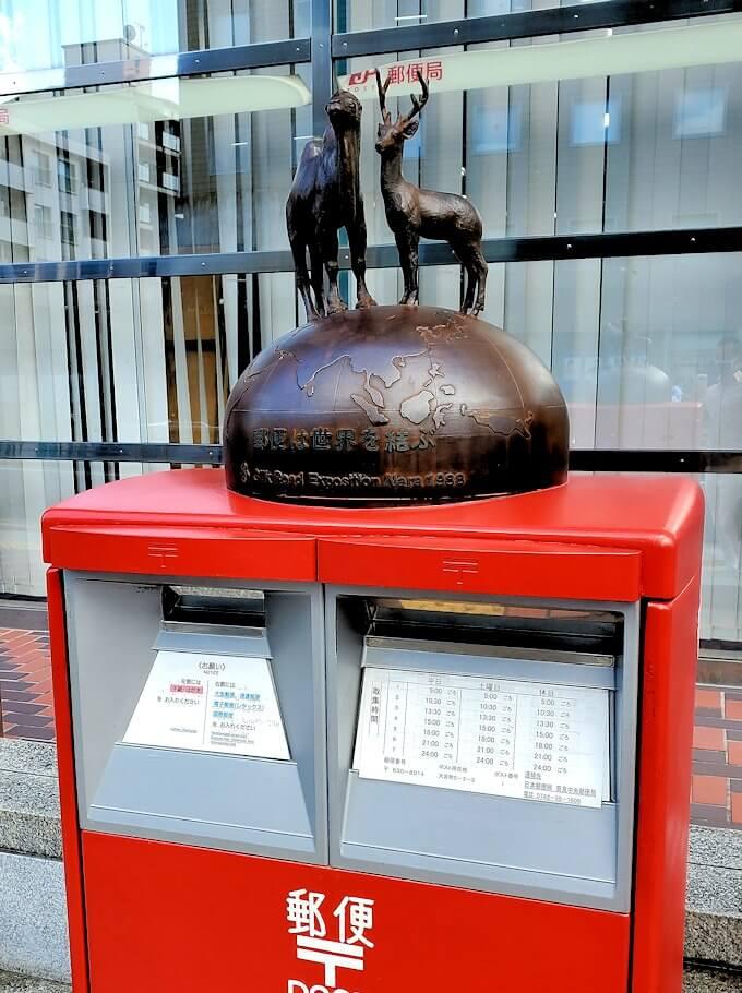 奈良市内の郵便ポスト