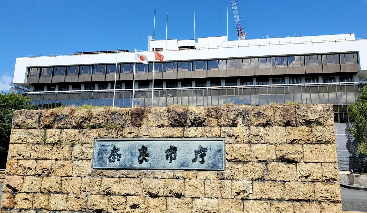 奈良市庁舎の建物