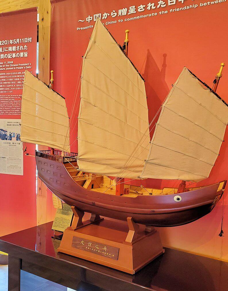 平城京跡にある遣唐使船の説明パネル2
