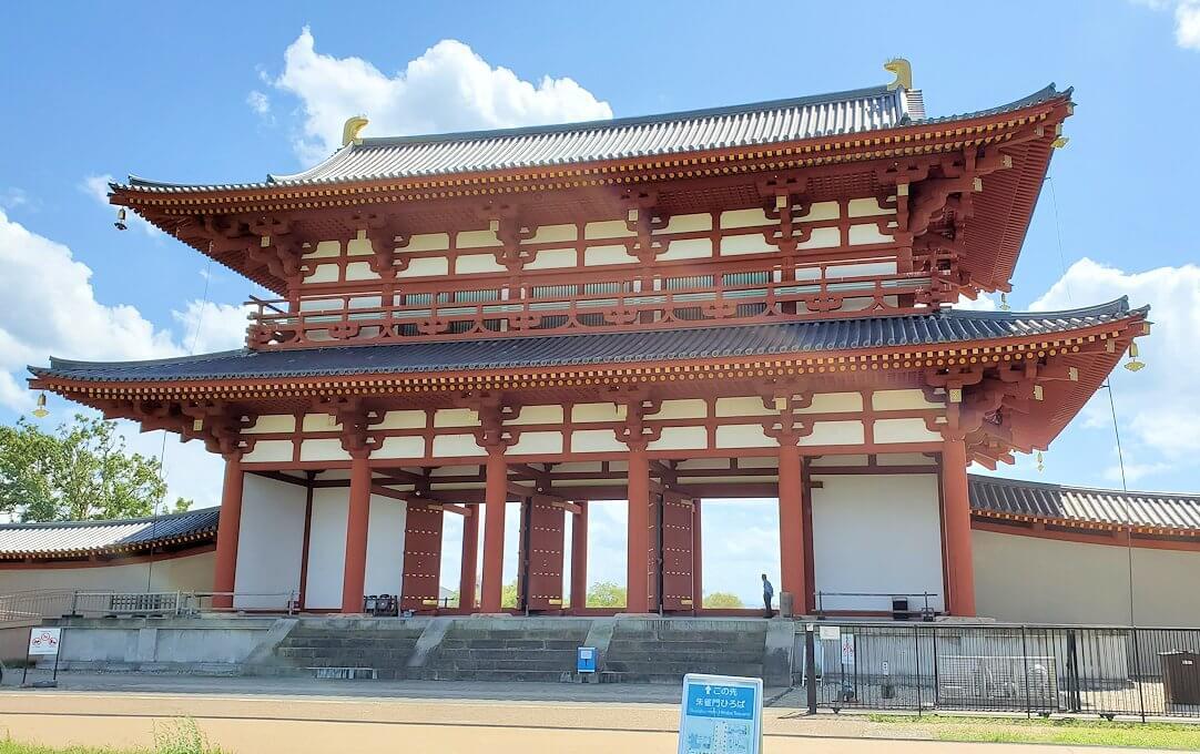 平城京跡の朱雀門1