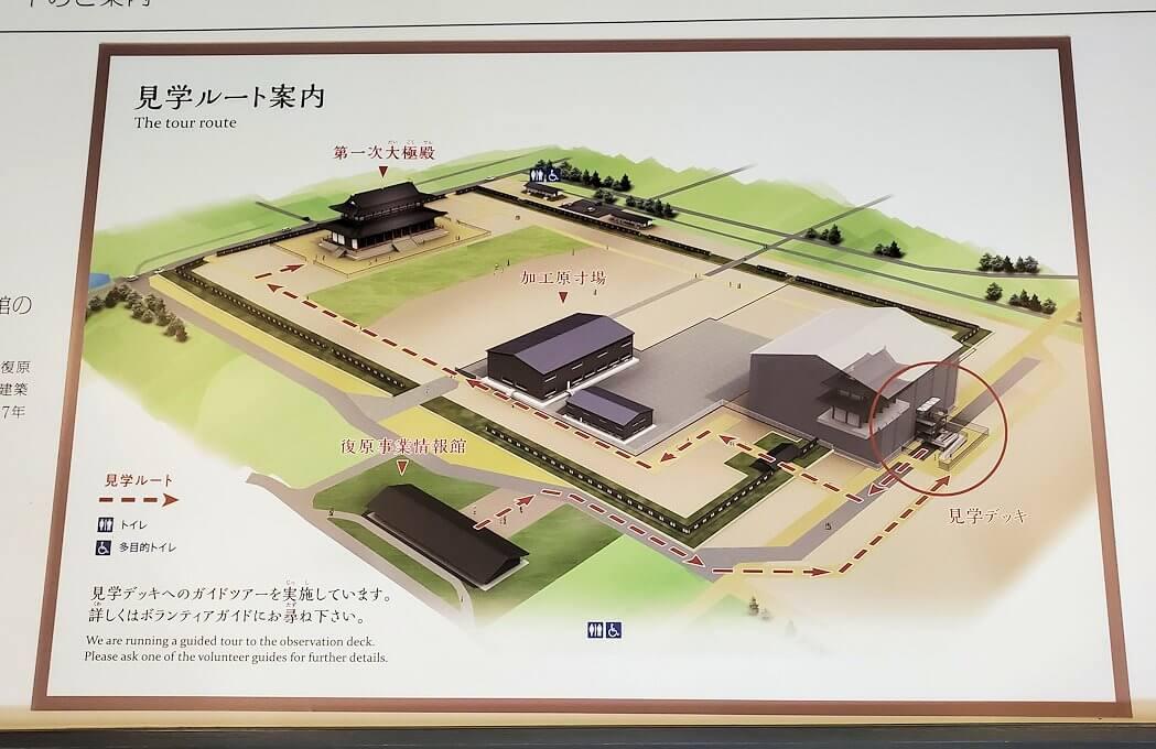 平城京跡の復原事業情報館にある説明