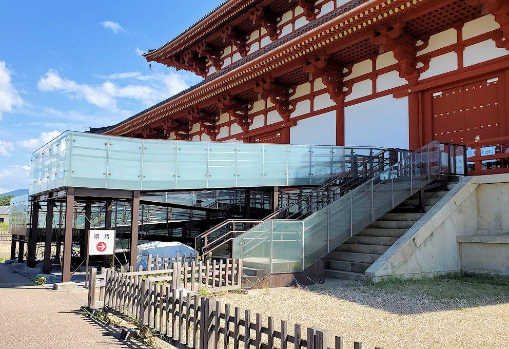 平城京跡の第1次大極殿裏側の入口