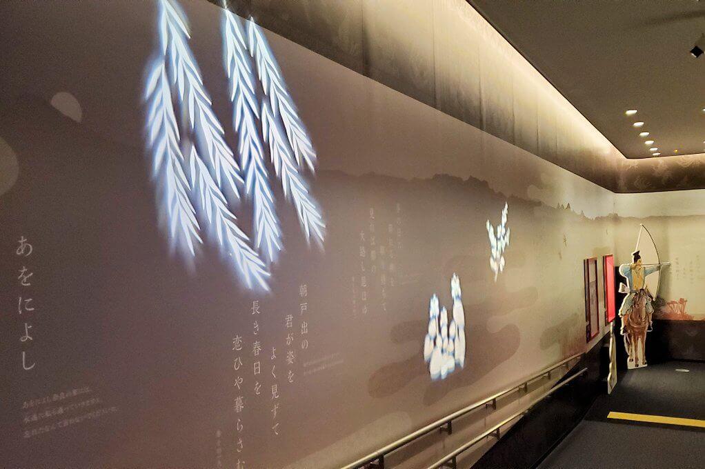 朱雀門広場「いざない館」内の展示物1