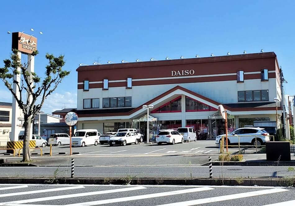 平城京近くのダイソーの建物