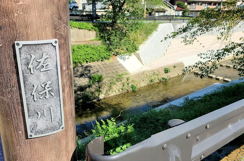 奈良市内を流れる佐保川