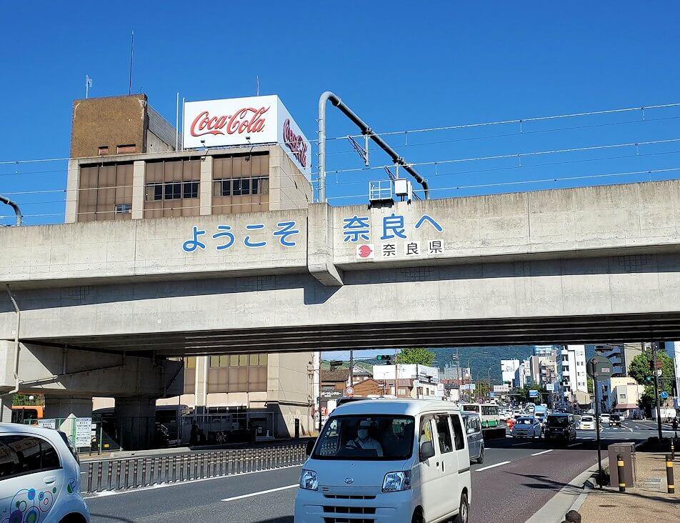 奈良市内にて