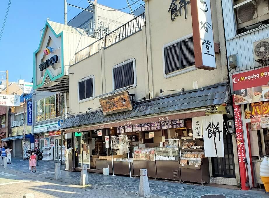奈良駅の商店街にて1