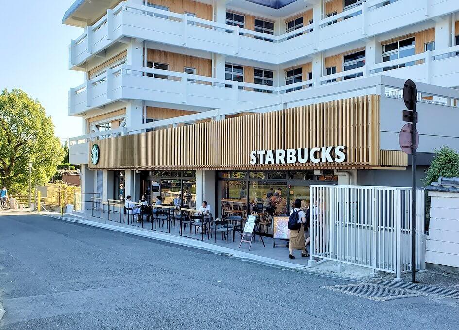 奈良駅近くのスターバックスの店舗