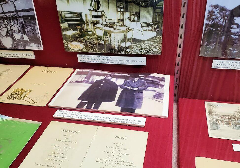 奈良ホテルの昔の写真など