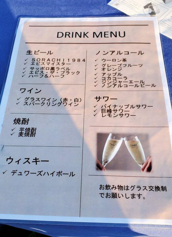 奈良ホテル:ビアテラスのメニュー