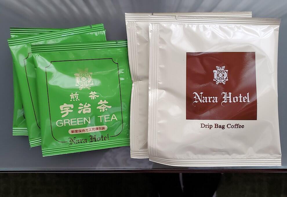 奈良ホテルの部屋に置かれている、お茶とコーヒーのインスタントパック