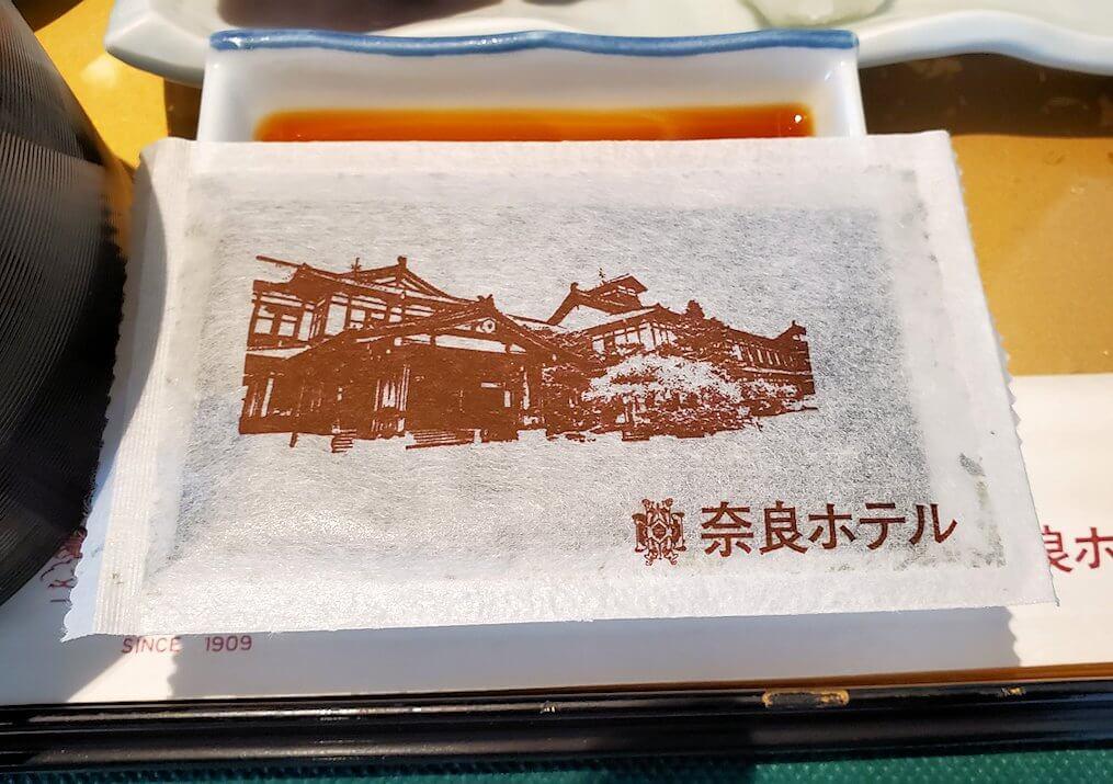 奈良ホテルメインダイニングルーム「三笠」で運ばれてきた和定食の海苔