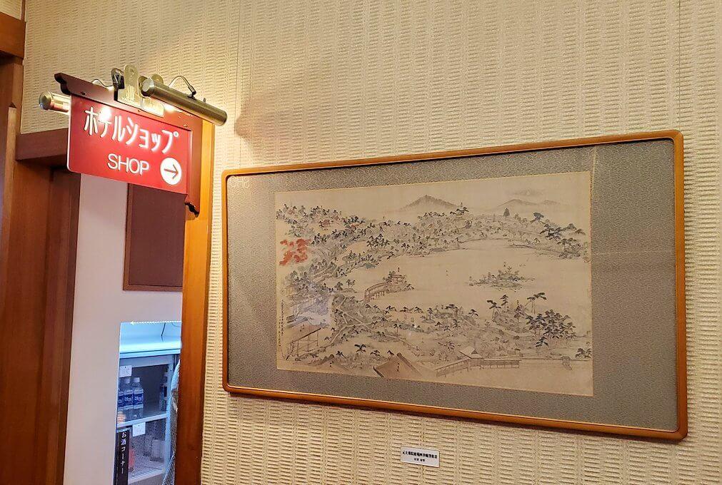 奈良ホテルの通る