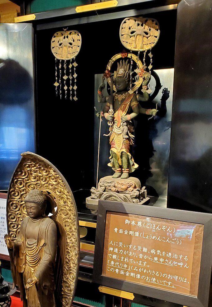 「ならまち」の庚申堂の菩薩像