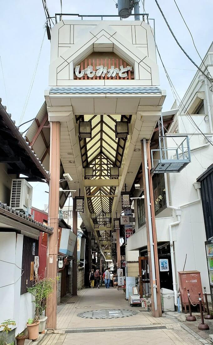 奈良市内「下御門商店街」