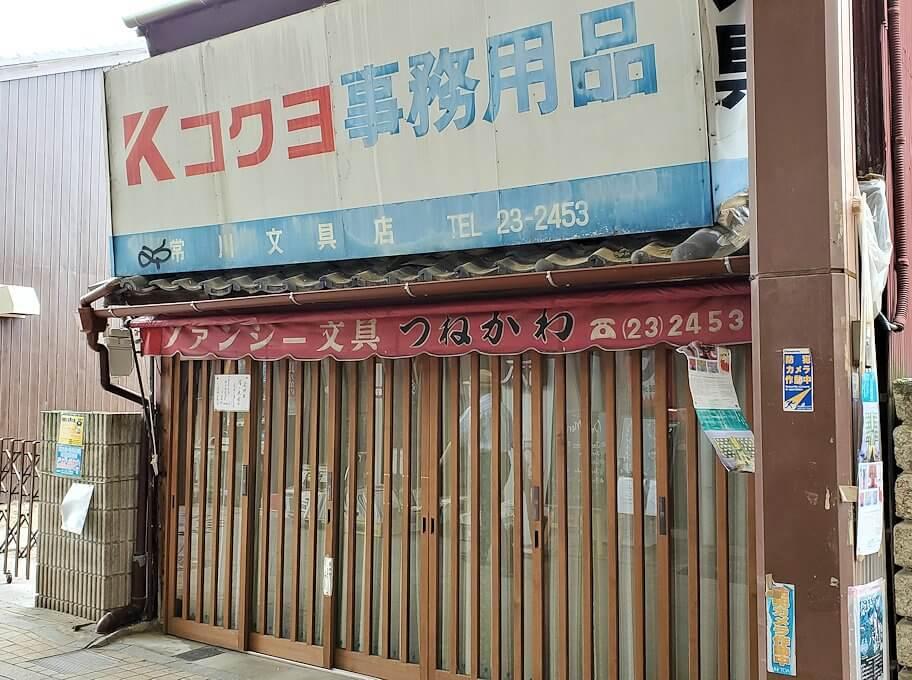 奈良「下御門商店街」のお店