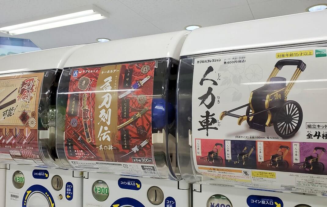 奈良「下御門商店街」にあったガチャガチャ店のガチャマシーン2