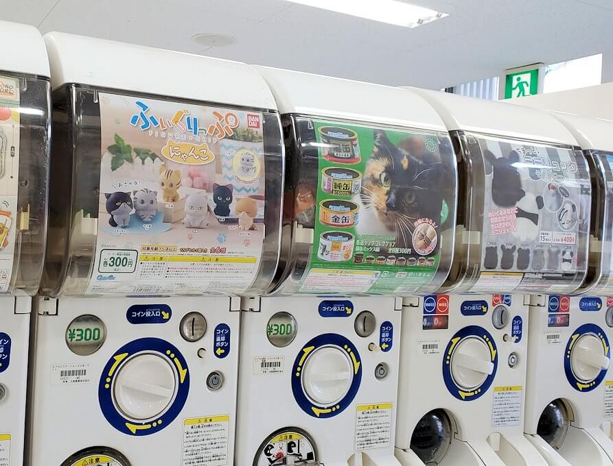 奈良「下御門商店街」にあったガチャガチャ店のガチャマシーン3
