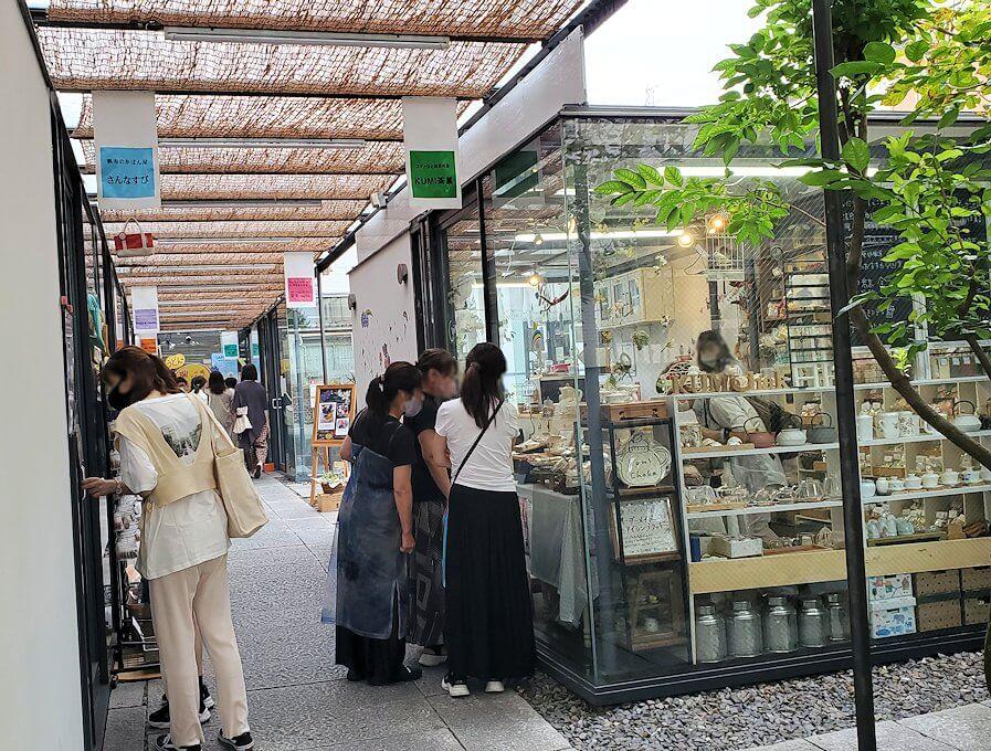奈良「下御門商店街」の雑貨が売られている場所2
