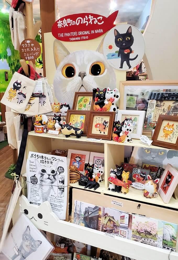 奈良「下御門商店街」の雑貨が売られている場所4