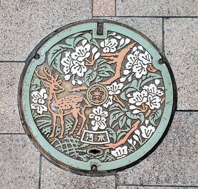 奈良市のデザインマンホール