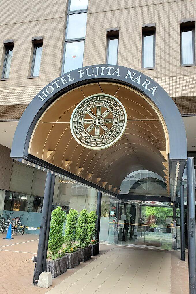 奈良にあったホテルフジタの建物