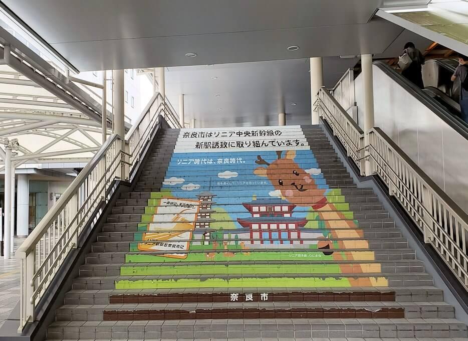 JR奈良駅の階段