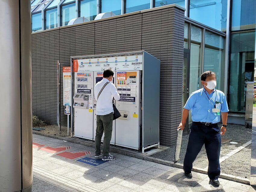 松山空港から出るリムジンバスのチケット売り場