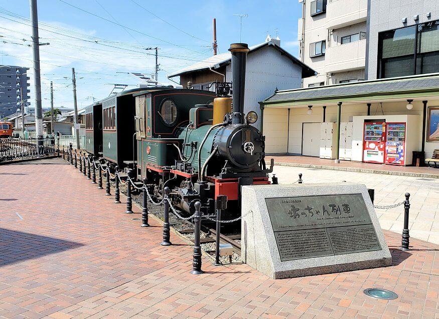 道後温泉駅横にある坊ちゃん列車