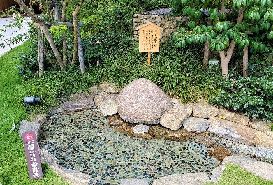「道後温泉別館 飛鳥乃湯泉」手前にある庭園1