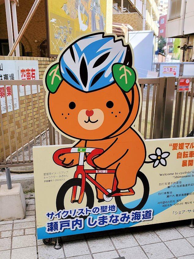 道後商店街にあった、しまなみ海道サイクリングのパネル